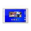 Sony Xperia Z3 Tablet Compact Wi-Fi 16GB SGP611