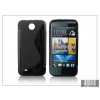 Haffner HTC Desire 300 szilikon hátlap - S-Line - fekete
