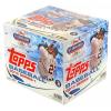 Toops 2013 Topps Series 1 Baseball Jumbo Doboz
