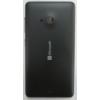 Microsoft Microsoft Lumia 535 akkufedél fekete*