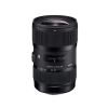 Sigma 18-35/1.8 (A) DC HSM Nikonhoz