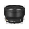 Nikon 1 Nikkor 32mm f/1.2 objektív fekete