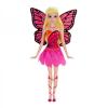 Barbie mini főszereplő babák Mariposa