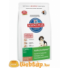 Hill's SP Canine Puppy Lamb & Rice 1 kg