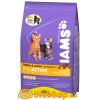 IAMS Kitten & Junior rich in Chicken 2.55 kg
