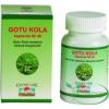 Goodcare Gotu Kola Vegán Kapszula 60db