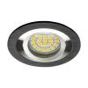 KANLUX Lámpatest álmennyezetbe illeszhető alu MR16 keret SEIDY billenő fekete CT-DTO50 Kanlux