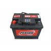 Perion autó akkumulátor akku 12v 56ah bal+