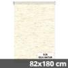 UNI Trend vászon roló, silvalin natur, ablakra: 82x180 cm