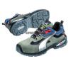 Puma 640740 Munkavédelmi cipő S1P ESD (39) munkavédelmi cipő