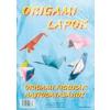 . Origami papír, 20x20 cm, 100 lap