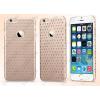 USAMS Apple iPhone 6 Plus, Műanyag hátlap védőtok, USAMS Starry Twinkle, csillagminta, arany
