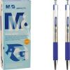 """M and G Golyóstoll, 0,7 mm, nyomógombos, M&G """"Alpha"""", kék"""