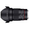 Samyang 35mm f/1.4 AS UMC AE (Nikon)