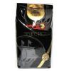Schirmer Kaffee Schirmer Selection koffeinmentes szemes kávé (1000g)