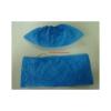 PE Cipővédő (kék) 100 db