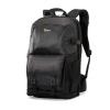 Lowepro FastPack BP 250 AW II fekete