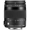 Sigma DC 18-200mm f/3,5-6,3 OS (Canon) HSM