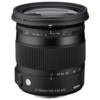 Sigma 17-70mm f/2,8-4 DC OS HSM (Canon) Macro