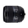 Samsung Objektiv NX 85mm 1.4 ED SSA i-Function