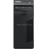 Lenovo ThinkCentre M73 Tower 2X120GB SSD Core i3-4160 3,6|6GB|0GB HDD|240 GB SSD|Intel HD 4400|NO OS|3év