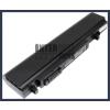 Dell W267C 4400 mAh