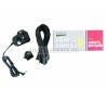 Pest-Stop Pest-Stop hálózati adapter + 10m vezeték riasztószer