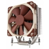 Noctua NH-U12DXi4 CPU- Cooler- 120mm