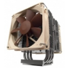 Noctua NH-U9DO A3 CPU- Cooler - 2x92mm