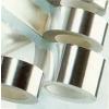 aluminium polyeszter szalag öntapadó 38x10