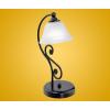 EGLO Asztali lámpa 1x40W E14 mag:37cm fekete/alabástrom bura Murcia 91007 Eglo
