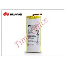 Huawei Ascend P7 gyári akkumulátor - Li-polymer 2460 mAh - HB3543B4EBW (csomagolás nélküli) mobiltelefon akkumulátor