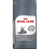 Royal Canin Feline Care Nutrition  Oral Sensitive 8Kg