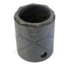 PTC Dugókulcs kerékcsapágy porv.Fiat (PT-73)