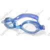 Gyermek úszószemüveg GH, kék szilikon pántos átlátszó lencsével