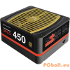 Thermaltake ToughPower DSP G 450W 80+ 450W,1xFAN,14cm,Aktív PFC