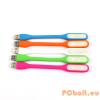 Noname LED lámpa USB 2.0 Pink