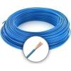 Cable MKH 2.5 (H07V-K) Sodrott erezetű Réz Vezeték - Kék