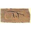 FabroStone Rustica Címeres tégla 7 29x15x2 cm falburkolat