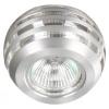 Luxera Emithor 71007 - Beépíthető lámpa 1xGU10/50W króm