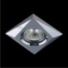 Luxera Emithor 71018 - Beépíthető lámpa 1xGU10/50W króm