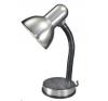 Prezent KADET asztali lámpa 1xE27/60W matt króm világítás