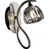 Luxera 1562 - SAMBA fali lámpa 1xG9/40W
