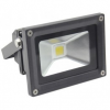 Luxera 32106 - METALED LED-es reflektor 1xLED/10W