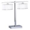 Wofi 8100.02.01.0000 - BELLEVUE asztali lámpa 2xGY6,35/35W