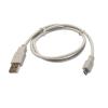 Art cable USB 2.0 Amale/micro USB male 1M oem