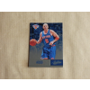 Panini 2012-13 Absolute #82 Jason Kidd