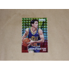 Panini 2014-15 Panini Prizm Prizms Yellow and Red Mosaic #154 John Stockton