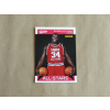 Panini 2012-13 Absolute Panini All-Stars #14 Shaquille O'Neal