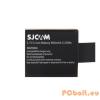 SJCAM 900mAh battery